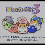 Wii U VCスタートアップキャンペーン第2弾 ― 『カービィ』2本購入すると3本目が無料に