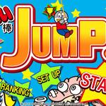 「うまい棒」題材のアクションゲームがスマホに登場『うまい棒JUMP!』