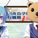 『1/2 summer+』発売日決定、『鬼ごっこ! Portable』はキャラクター紹介ムービーが公開