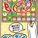 コロプラ、スマホ向けパズルゲーム『なぞってネコちゃん!』リリース