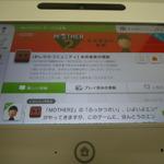 「MOTHER2 ふっかつさい」糸井重里氏による投稿の閲覧は5月17日まで