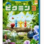 【Nintendo Direct】次回はE3開催中に実施 ― 『ピクミン3』はこの週末から予約開始