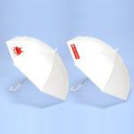 雨の日もゲームセンターに!タイトー、インベーダーデザインの傘を無料貸出