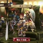 セガとAiming、フル3DRPG『幻塔戦記 グリフォン』6月リリース ― PV第2弾も公開中