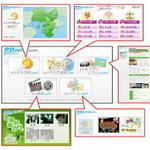 ケイ・オプティコム、Wii向け専用ポータルサイト「eonet.jp petit」を開設