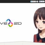 サイバーノイズ、独自のグラフィック技術最新ソフト「Live2D Cubism」を法人向けに販売開始