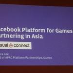 【カジュアルコネクトアジア2013】実はまだまだ成長中です、Fecebookのゲーム