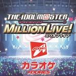 『アイドルマスター ミリオンライブ!』CD第2弾発売記念、アドアーズ秋葉原店をフロアジャック