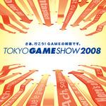 東京ゲームショウ2008、メインビジュアルが公開