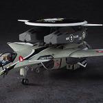ハセガワ、「マクロス7」に登場したロートドーム装備タイプのVE-11をプラモデル化