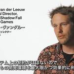 PS4インタビュー第5回目は『Killzone Shadow Fall』の開発者 ─ 「システム上の制約がほぼない」