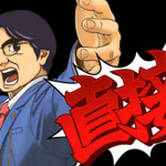 【Nintendo Direct】法廷バトルゲーム『逆転裁判5』体験版が6月に配信、成長した春美ちゃんもチラリ