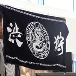 【カプコン夏の新作体験会】『モンハン4』新情報まとめ ― フェスタやモンハン渋の里など
