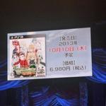 【テイルズ オブ フェスティバル 2013】『シンフォニア』10周年記念、『ラタトスクの騎士』も収録してPS3で発売決定
