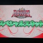 【テイルズ オブ フェスティバル 2013】フィギュアやグッズなど、会場を飾った素敵なアイテムをフォトレポートでご紹介の画像