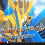 『超速変形ジャイロゼッター アルバロスの翼』戦闘画面などが見れるTVCM第2弾公開