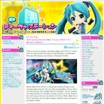 初音ミク、ゲームでも「世界の歌姫」へ!『初音ミク -Project DIVA- F』海外展開決定