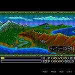 アドルよ剣を振れ! PC-98版『イース3』プロジェクトEGGに登場