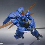 聖戦士ダンバインに登場する「ビランビー」がROBOT魂で発売、設定上だけの武装も付属