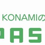KONAMI、電子マネー「PASELI」に年齢別の上限額設定を導入