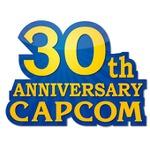 カプコン、明日「30周年記念サイト」オープン ― 1年を通じて創業30周年を記念したゲームやイベントを展開