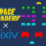 インベーダーの侵略、SNSにまで ― 毎日何かが起こる『スペースインベーダー』と「pixiv」のコラボ企画が発表