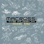 VF-1Sの実物大コックピットに搭乗もできる企画展「MACROSS:THE MUSEUM」開催決定