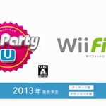 【Nintendo Direct】『Wii Party U』と『Wii Fit U』の発売日が延期