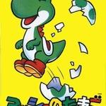 かさねてはさんで生まれたよ!『ヨッシーのたまご』Wii U VCで配信開始 ― 期間限定30円