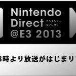 【Nintendo Direct】 関連記事まとめ ─ 『スマブラ』初映像や『3Dマリオ』最新作発表、『ポケモン』発売日決定など