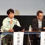 有野課長、3DSとスクリーンと欧州と武道館に立つ!「ゲームセンターCX」10周年プロジェクト