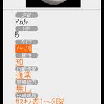 『風来のシレン3』iモードに公式攻略サイトを開設