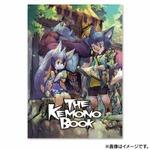 CC2が今夏を熱くする!ついにチムチムぬいぐるみ化、さらにケモナー必見の「THE KEMONO BOOK」詳細判明