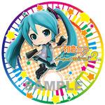 「最強Vジャンプフェスタ2013」に『初音ミク Project mirai 2』と『ソニック ロストワールド』がプレイアブル出展決定