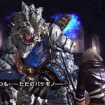 スクエニ、フル3DのAndroid向け本格RPG『星葬ドラグニル』をリリース、水樹奈々などを起用