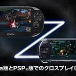 PSPとPS Vitaのクロスプレイ動画が公開 ─ ハードの垣根を越える『討鬼伝』のマルチプレイ