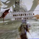新たな魔物「アイアンメイデン」登場!『SOUL SACRIFICE』、7月4日追加DLCを配信の画像