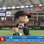 『実況パワフルプロ野球2013』秋に発売決定 ― 「決定版」は発売せず、ペナントレース終了時データを無料アップデート