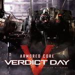 『アーマード・コア ヴァーディクトデイ』Xbox360版ネットワークテストを7月に開催