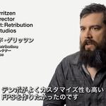 PS4インタビュー第8回目は『Blacklight:Retribution』の開発者 ─ 「PS4は作りたいゲーム」をユーザーに届けられる」