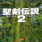 「Playing Kikuta Works! ~Melodies of Mana~」ライブ情報公開、菊田裕樹氏による『聖剣伝説2』特集も