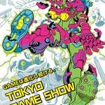 東京ゲームショウ2013出展リストが公開!去年を上回る181社が参加し、MSも出展復帰