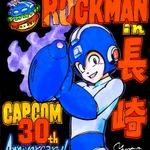 村田雄介先生の描き下ろしロックマン展示も!「カプコンサマーフェスティバル in ハウステンボス」可愛いアイルーサンドも必見