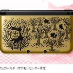 『ポケモンX・Y』同梱版3DS LL本体に、プレミアムゴールド版が登場!ポケモンセンターで限定販売予定
