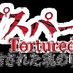 OVA『コープスパーティーTortured Souls-暴虐された魂の呪叫-』―ナンジャタウンにお化け屋敷登場!