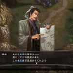 『三國志12 with パワーアップキット』の新要素「軍師制覇モード」についての詳細情報が公開
