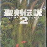 『聖剣伝説2』のメインビジュアルを担当した磯野宏夫氏の追悼展、大阪ワイアートギャラリーにて開催