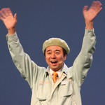 【ジャパンエキスポ2013】「ゲームセンターCX」有野課長、パリっ子の前で『マリオカート』の腕前を披露