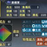 『三國志』3DS版ならではの「英雄バトルロード」や「武将カード」など最新情報が公開