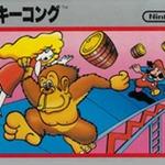 Wii Uバーチャルコンソール「ファミコン30周年」7月15日配信タイトル ― 『ドンキーコング』『ドンキーコングJR.』